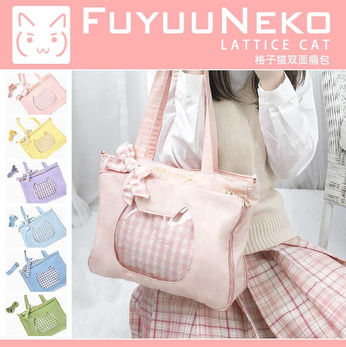 Cute Bow Plaid Cat Double-sided JK Uniform Itabag Lolita Transparent Clear Shoulder Bag Japanese Girl Cosplay Handbag Ita Bag