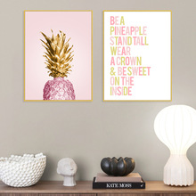 Pink Gold Wall Art Tropical Pineapple Posters and Prints Quote Canvas Painting Scandinavian Luxury Pictures Home Decor No Frame