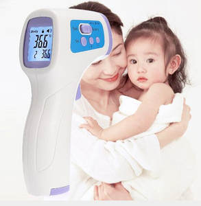 Body-Thermometer Muti-Fuction Gun Forehead Digital Baby Infrared Non-Contact