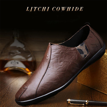 Men Leather Loafers Summer Casual Driving Men's Shoes Fashion Comfortable Anti-skid Slip-On Lazy Footwear Flats Driving Shoes 1