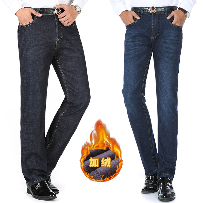 2019 Autumn And Winter Middle-aged Jeans Men High-waisted Straight-Cut Dad Thick Plus Velvet Jeans