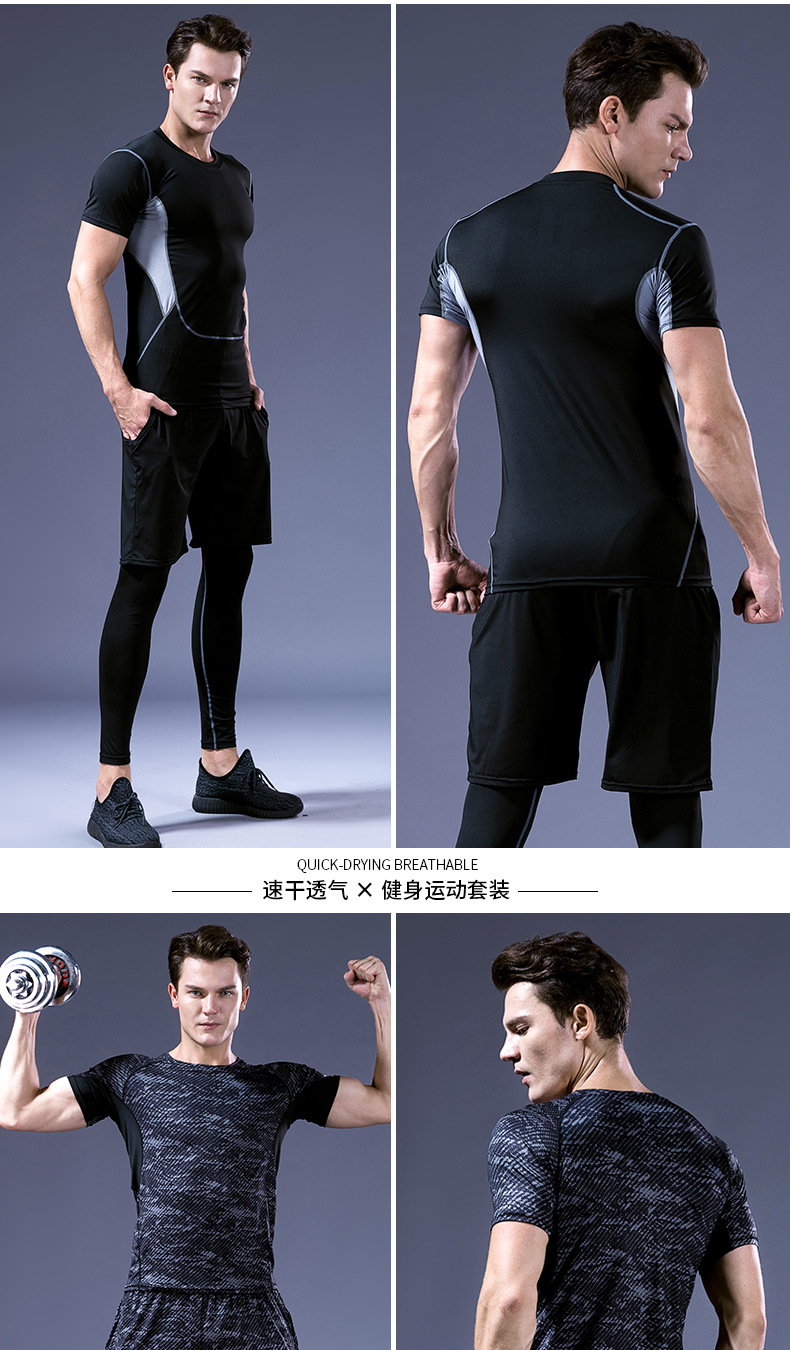Foto of man from the side and back 5 pcs compressions clothes for gym. Men's 5 pcs compression tracksuit sports black color