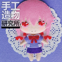 Anime Mirai Nikki Gasai Yuno 12cm Keychain Handmade Materical Package Toys Mini Doll Stuffed Plush Children Birthday Gift(China)