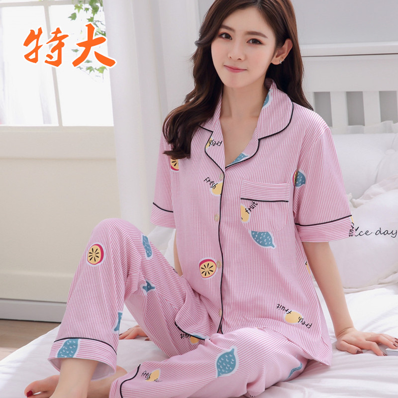Extra Large Pajamas Women's Summer Cotton Short Sleeve Trousers Sweet Home Wear Plus-sized 200 L To 5x L
