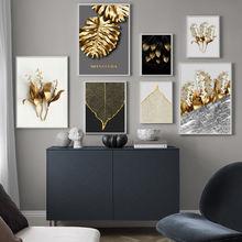 Настенный постер монстеры с абстрактными золотыми листьями и