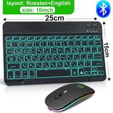 Rgb teclado bluetooth sem fio teclado e mouse mini teclado rgb retroiluminado russo keycaps recarregável para ipad telefone tablet