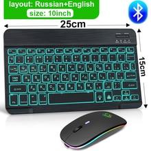 RGB Bluetooth Keyboard Wireless Keyboard Bluetooth Mini Spanish Russian Keyboard RGB Backlit Rechargeable For ipad Phone Tablet