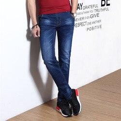 Spring Ultra-stretch Slim Fit Jeans Men's Medium Waist Straight-Cut Light Color MEN'S Jeans Large Size Washing Men's Trousers 05