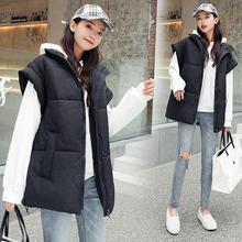 OHRYIYIE duży rozmiar 2020 jesień zimowa kamizelka kobiety moda koreański luźne kurtki bez rękawów grube ciepłe kamizelki płaszcz kobiet tanie tanio Zima Poliester COTTON CN (pochodzenie) Wcoats1434 Zamki Stałe long WOMEN Osób w wieku 18-35 lat V-neck Na co dzień Kurtki płaszcze