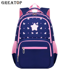 GREATOP Fashion Girls Backpack