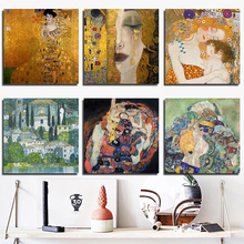Gustav Klimt Best Painting Wall Art Canvas Posters Prints Modern Pictures For Living Room Home Decoration