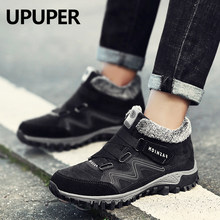 Upuper Suède Winter Mannen Laarzen Met Bont 2019 Warme Snowboots Casual Mannen Winter Schoenen Sneakers Hoge Top Enkel laarzen Man(China)