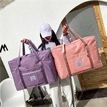Large-capacity Travel Bag Waterproof Sports Gym Bags For Women Yoga Handbags Fashion Shoulder Bag
