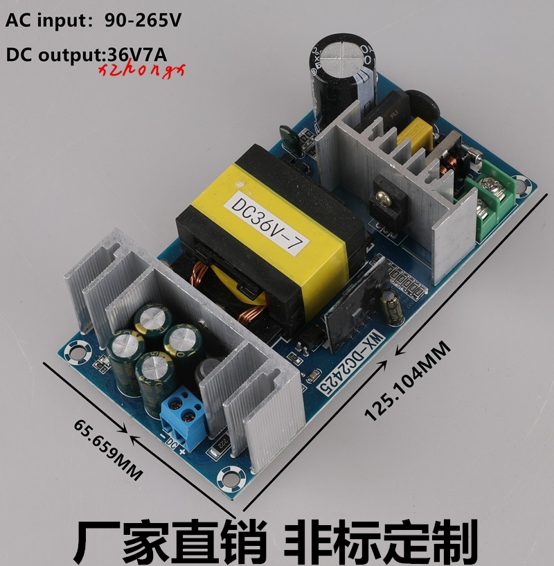 36v250w 36v7a switch power panel audio power supply AC-DC isolated power module <font><b>220</b></font> to <font><b>36V</b></font> image