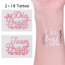 18+2/pcsTeam Bride Bachelorette party bridesmaid metal tattoo stick bronzed silver rose gold tattoo stickers gold foil metal western tribal elements tattoo stickers