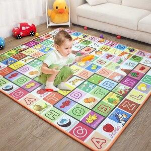 Image 2 - Infant Shining 200*180*1.5CM Baby Play Mat Thickening Eco friendly EPE Children Playmat Cartoon Non slip Carpet Living Room Mat