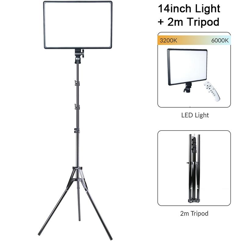 14inch Light 2m
