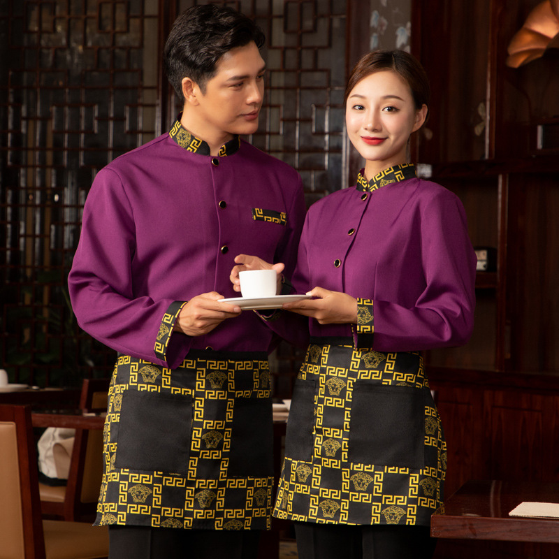 Cafe Women Waiter Uniform Chinese Reatsurant Waitress Uniform Hotel Food Service Staff Overalls Catering Kitchen Work Wear 90