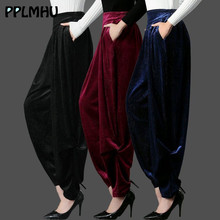 Mom Loose Harem Pants Casual Plus Size Velvet Trousers Middl