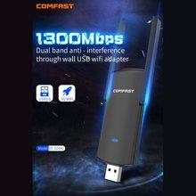Comfast 924ac usb30 1300 Мбит/с двухдиапазонный двойной антенный