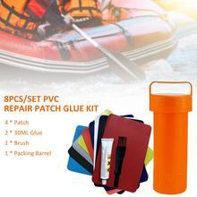 цена на 8PCS/Set PVC Repair Patch Glue Kit Waterproof Durable Repair Kit For Inflatable Boat Leather Sofa For Repair Accessories Newest