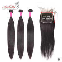 Arabella Straight Human Hair 3 Bundles With 5x5 Closure Brazilian Hair Weave Bundles Remy Hair Extension With Lace Closure