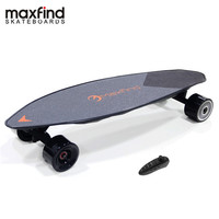 [EU Direct] MAXFIND Max2 Single Motor 500W Bluetooth Wireless Remote Electric Skateboard Self Balance Longboard Electric Scooter|Self Balance Scooters| |  -