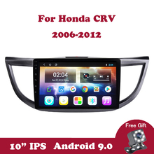 Android 9.0 Car Radio for Honda CRV 2012-2015 CR-V  2.5D IPS Multimedia Player 4 Core GPS Navigation Auto Radio Wifi DVD 2 Din