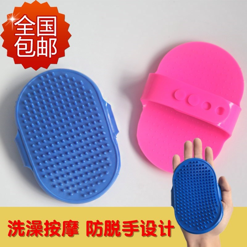 To Dog Miracle Baby Sponge Pet for Brush Cat Bath Gloves for Massage Law Bucket Teddy Golden Retriever Supplies Appliances|Sponges & Scouring Pads|Home & Garden - title=