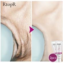 2pcs Mango Firming Neck Cream Anti Wrinkle Remove Neck Mask
