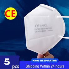 Fast shiping KN95 Mask ffp2 Face Mask Dust Mouth Masks FFP2 PM2.5 Protective Filter Respirator Reusable mask