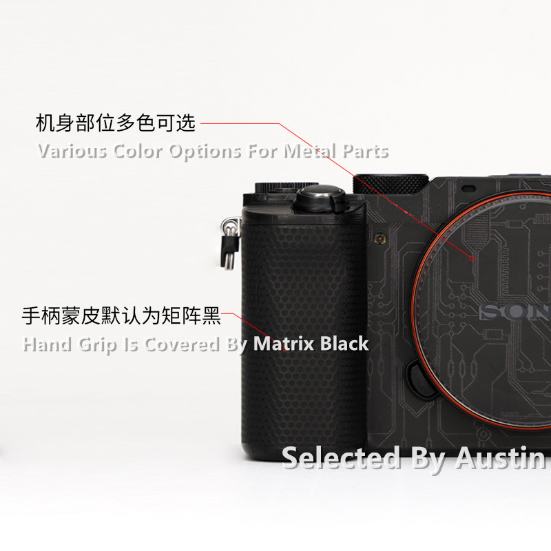 Camera Decal Skin Sticker For SONY A7C Protector Anti-scratch Coat Wrap Cover Case