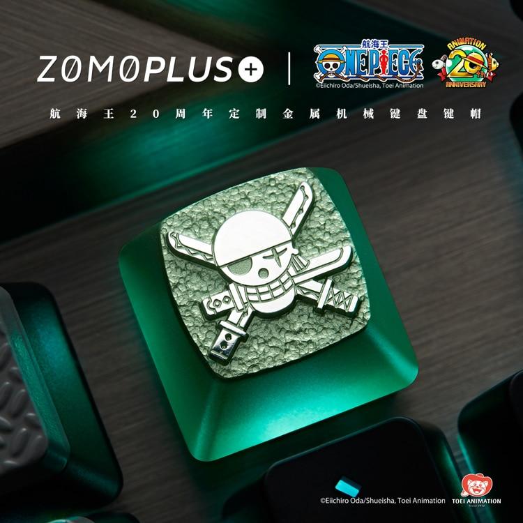 ZOro7505