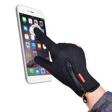 Мужские и женские флисовые перчатки с сенсорным экраном, ветрозащитные теплые перчатки для верховой езды, нейтральные уличные альпинистские перчатки