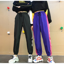 Women pants Patchwork Pants hip-pop Pants Streetwear Cargo Pants Loose Jogger Trousers Women 2019 Sweatpants