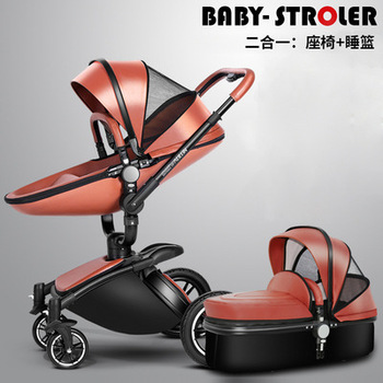 Baby Stroller Inventory clearance cheap price good quality baby goods in stock cheap sell stock clearance clearance купить в москве