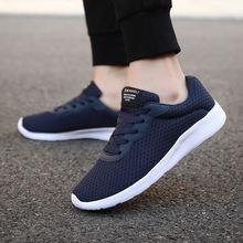Size35 44 кроссовки из сетчатого материала; Мужская обувь; Дышащая