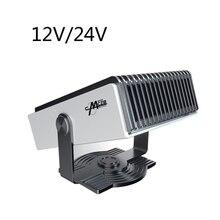 المحمولة السيارات سيارة سخان Demister 12/24V 150W الكهربائية سخان الزجاج الأمامي 360 درجة دوران سيارة الصقيع سخان