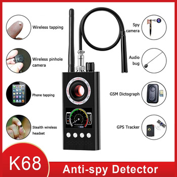Anti Spy Wireless RF Signal Detector Bug GSM GPS Tracker Hidden Camera Eavesdropping Device Military Professional K68 VS K88 K18 1