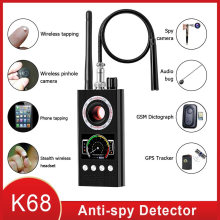 Anti Spy Wireless RF Signal Detector Bug GSM GPS Tracker Hidden Camera Eavesdropping Device Military Professional K68 VS K88 K18