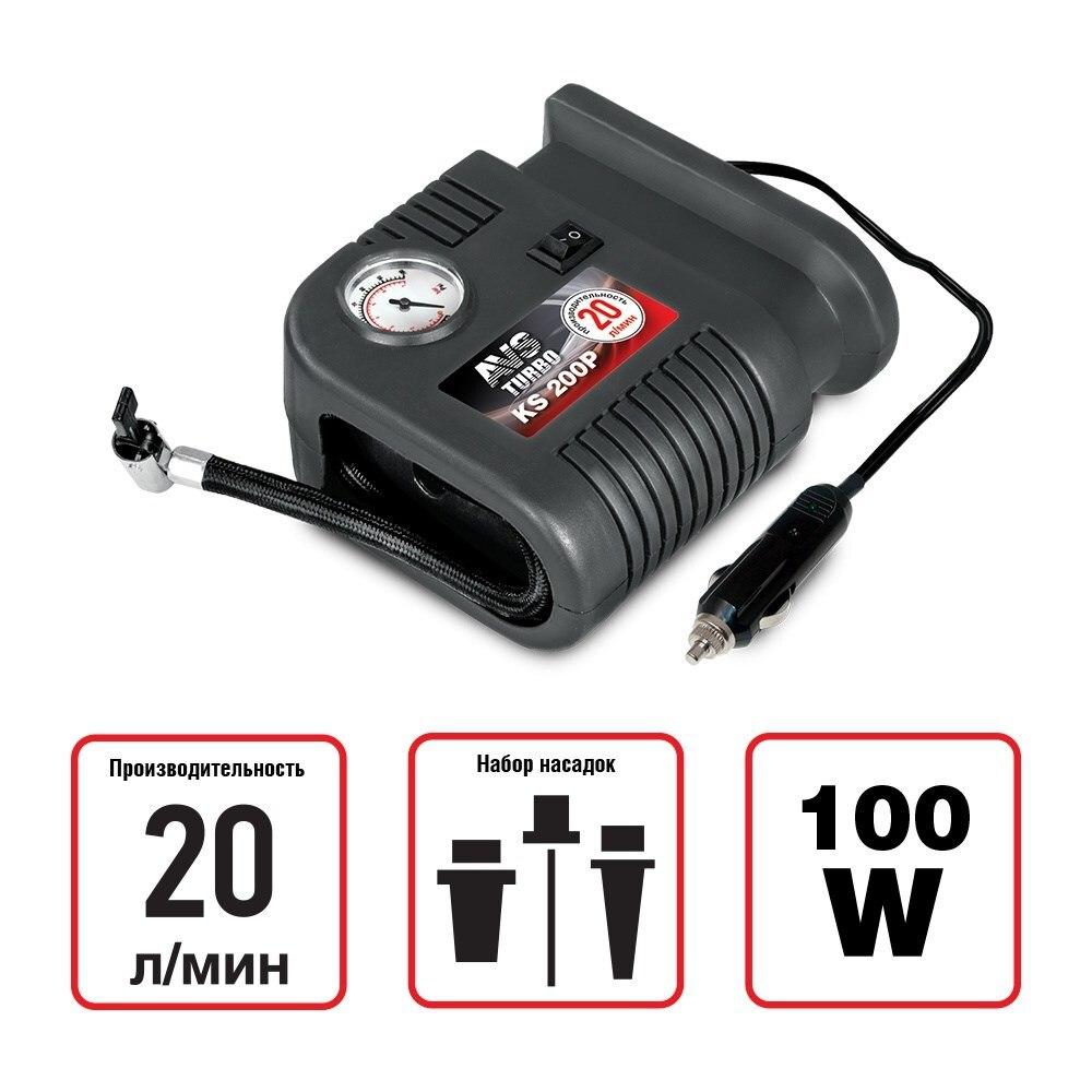 Compressor Car 20 L/min AVS KS200P Car Air Compressor For Car Motorcycle Bike