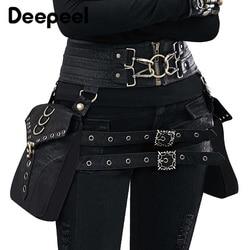 Deepeel1pc 23*70 см женские черные двойные Сумки из искусственной кожи, широкие регулируемые сумки в готическом стиле с металлической пряжкой CB661
