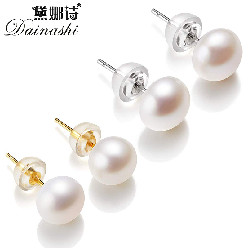 Dainashi  AAAA High Luster White 6-11mm 100% Cultured Freshwater Pearl Stud Earrings For Women,Sterling Silver Women Earrings