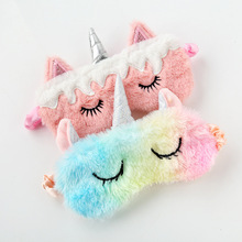 Party Cartoon Unicorn Eye Mask Variety Sleeping Mask Plush Cover Eyeshade Relax Mask Suitable for Travel Home Party Gifts