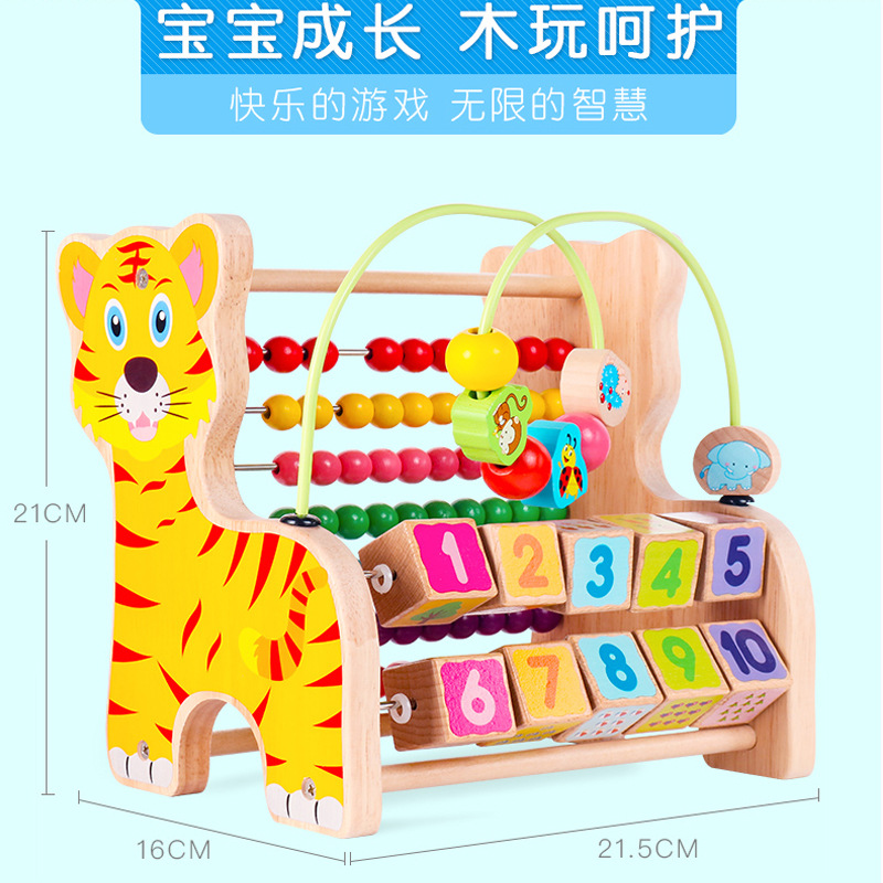 Children Bead-stringing Toy Baby Toys 6-12 Month Educational GIRL'S Building Blocks 1-2 A Year Of Age 0 Boy Baby 3 Years Old Ear