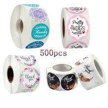 Qiduo 500 pces etiquetas por rolo natural kraft obrigado você adesivo adesivos papel papelaria stcker selo labes feito à mão com amor