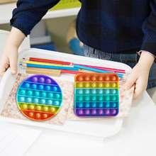 Arco-íris empurrar bolha pops brinquedo sensorial fidget para autisim necessidades especiais anti-stress jogo alívio do estresse pops squishy ele brinquedos fidget