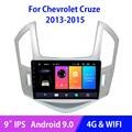Автомагнитола на Android 9,0, мультимедийный видеоплеер с GPS-навигацией для Chevrolet Cruze J300 J308 2013 2014 2015 Mirror Link Bluetooth
