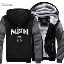 Gaza Palestine Is Not Belong To Paris Creative Sweatshirt Men 2018 Winter Fleece Zipper Hip Hop Thick Hoodies Casual Hoodie Male