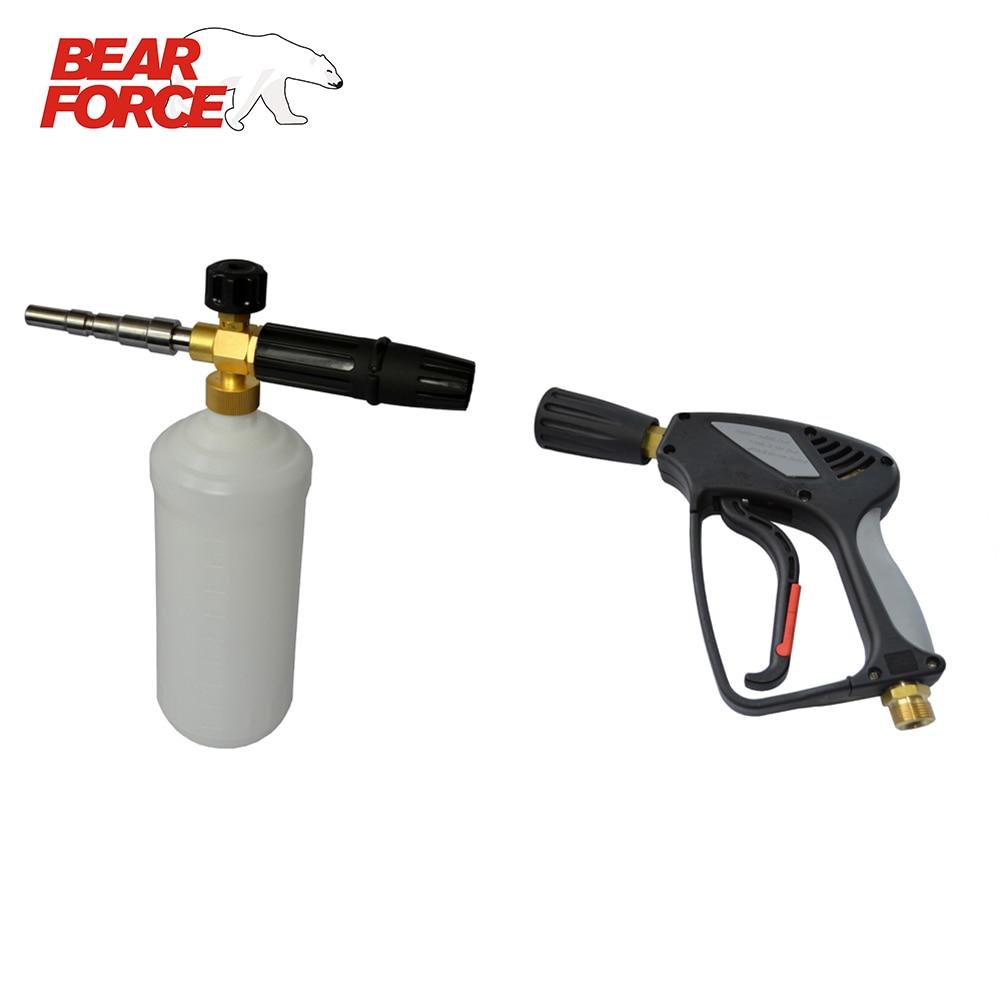 Snow Foam Lance Foam Gun Water Gun For Nilfisk-Alto/ Kew/ WAP/ IPC Portotecnica Professional Pressure Washer Cleaning Machine